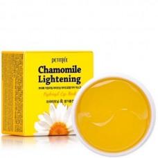 PETITFEE Chamomile lightening hydrogel eye mask - Осветляющие патчи с экстрактом ромашки 60шт