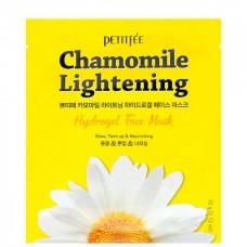 PETITFEE Chamomile lightening hydrogel face mask - Маска гидрогелевая с экстрактом РОМАШКИ 32гр