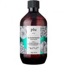 plu Scrub Wash Lime Grape - Скраб-гель для душа 2-в-1 ЛАЙМ и ВИНОГРАД 500гр