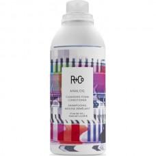 R+Co ANALOG Cleansing Foam Conditioner - АНАЛОГ Пена-кондиционер для волос Очищающая 177мл