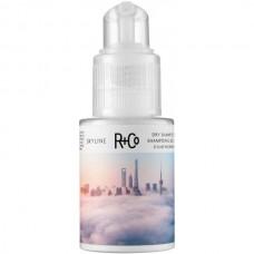 R+Co SKYLINE Dry Shampoo Powder - ГОРИЗОНТ Сухой шампунь для волос ОСВЕЖАЮЩИЙ 57мл