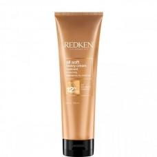 REDKEN all soft heavy cream - Маска с аргановым маслом для сухих и ломких волос 250мл