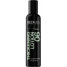 REDKEN Styling THICKENING LOTION 06 - Уплотняющий лосьон для увеличения массы волос 150мл