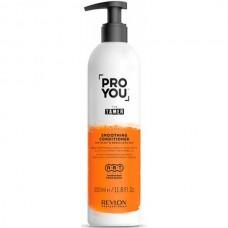 REVLON Professional PRO YOU TAMER Smoothing Conditioner - Кондиционер разглаживающий для вьющихся и непослушных волос 350мл