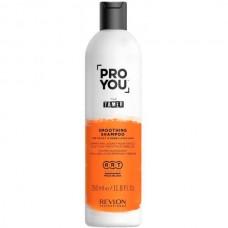 REVLON Professional PRO YOU TAMER Smoothing Shampoo - Шампунь разглаживающий для вьющихся и непослушных волос 350мл