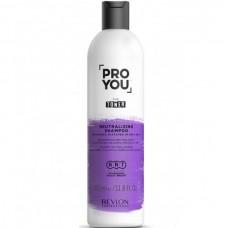 REVLON Professional PRO YOU TONER Neutralizing Shampoo - Нейтрализующий шампунь для светлых или седых волос 350мл