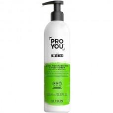 REVLON Professional PRO YOU TWISTER Curl Moisturizing Conditioner - Увлажняющий кондиционер для волнистых и кудрявых волос 350мл