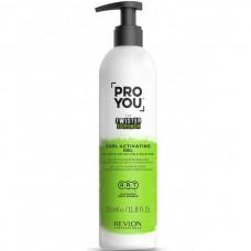 REVLON Professional PRO YOU TWISTER SCRUNCH Curl Activating gel - Увлажняющий гель для формирования завитка 350мл