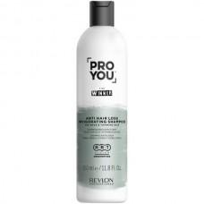 REVLON Professional PRO YOU WINNER AHL Invigorating Shampoo - Шампунь укрепляющий для ослабленных и истонченных волос 350мл