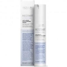 REVLON Professional RE/START HYDRATION Anti-Frizz Moisturing Drops - Увлажняющие капли для смягчения волос 50мл