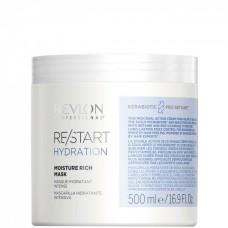 REVLON Professional RE/START HYDRATION Moisture Rich Mask - Интенсивно увлажняющая маска для нормальных и сухих волос 500мл