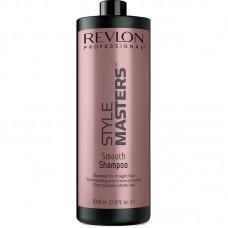 REVLON Professional STYLE MASTERS Smooth Shampoo - Шампунь для гладкости волос 1000мл