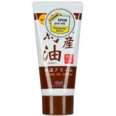 ROLAND Horse Oil Hand Cream - Крем для рук Увлажняющий с ЛОШАДИНЫМ МАСЛОМ 220гр