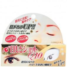 ROLAND Treatment Care Cream for Eyes - Крем для ухода за кожей вокруг глаз с КОЭНЗИМОМ Q10 и ГИАЛУРОНОВОЙ КИСЛОТОЙ 20гр