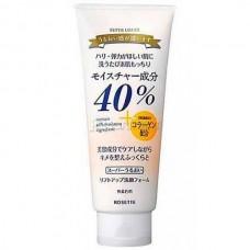 ROSETTE 40% Marine collagen wash foam - Пенка для умывания с МОРСКИМ КОЛЛАГЕНОМ 168гр