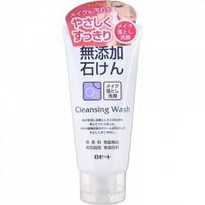 ROSETTE Cleansing wash - Пенка для умывания и снятия макияжа 120гр
