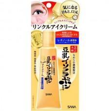 SANA Wrinkle eye cream - Крем-эссенция для лица Подтягивающий с РЕТИНОЛОМ и ИЗОФЛАВОНАМИ СОИ 25мл