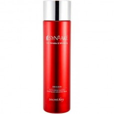 secret Key SYN-AKE Anti Wrinkle & Whitening EMULSION - Эмульсия для лица Антивозрастной со ЗМЕИНЫМ ЯДОМ 150мл