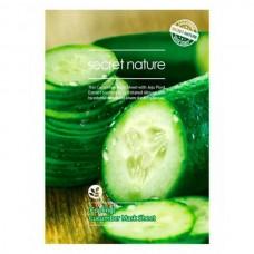 secret nature Mask Sheet Cooling CUCUMBER - Маска для лица Освежающая с ЭКСТРАКТОМ ОГУРЦА 25гр