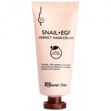 SECRET SKIN SNAIL+EGF Perfect Hand Cream - Крем для рук Питательный с ЭКСТРАКТОМ УЛИТКИ 20гр