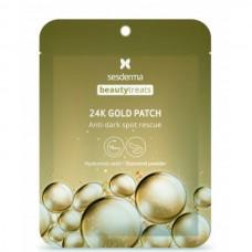 Sesderma BEAUTYTREATS 24K Gold patch - Маска-патч под глаза 2 шт