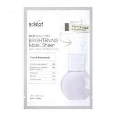 soleaf Skin Solution BRIGHTENING Mask Sheet - Маска для придания сияния с ЖУМЧУГОМ 25мл