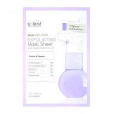 soleaf Skin Solution EXFOLIATING Mask Sheet - Маска для лица Выравнивающая с ПАПАЕЙ 25мл