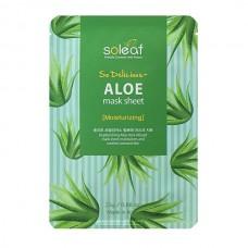 soleaf So Delicious ALOE Mask Sheet - Маска для экспресс-увлажнения с АЛОЭ 25мл