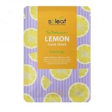 soleaf So Delicious LEMON Mask Sheet - Маска для выравнивания текстуры кожи лица с ЛИМОНОМ 25мл