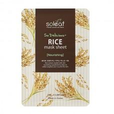 soleaf So Delicious RICE Mask Sheet - Маска для кожи лица с ЭКСТРАКТОМ РИСА 25мл
