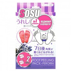 SOSU Lavender Scented Pedicure Socks - Носочки для педикюра с АРОМАТОМ ЛАВАНДЫ 2пары