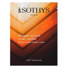 "SOTHYS Perfect Shape Stretch Mask - Эластичная тканевая маска ""Идеальный овал"" 15гр"