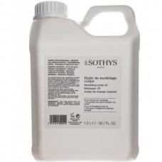 SOTHYS ProSPA Concept Massage OIL - Масло моделирующее (массажное) 1500мл
