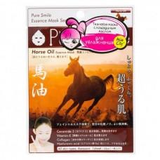 SunSmile Face Mask with Horse Oil - Маска для лица Увлажняющая с ЛОШАДИНЫМ МАСЛОМ 30гр