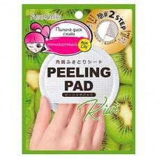 SunSmile Facial Peeling Pad Kiwi - Пилинг-диск для лица с ЭКСТРАКТОМ КИВИ 20гр