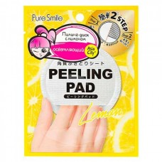 SunSmile Facial Peeling Pad Lemon - Пилинг-диск для лица с ЭКСТРАКТОМ ЛИМОНА 20гр