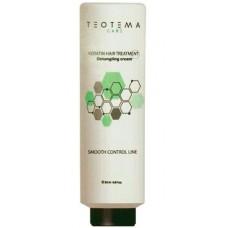 TEOTEMA SMOOTH CONTROL Detangling Cream - Крем распутывающий с Кератином 250мл