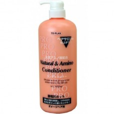TO-PLAN Natural & Amino Conditioner - Кондиционер для волос Восстанавливающий с натуральными аминокислотами 1000мл
