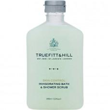 TRUEFITT & HILL SKIN Invigorating Bath & Shower Scrub - Тонизирующий скраб для тела (во флаконе) 365мл
