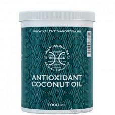 Valentina Kostina Organic COCONUT OIL ANTIOXIDANT - Масло для лица и тела КОКОСОВОЕ Антиоксидант 1000мл