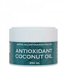 Valentina Kostina Organic COCONUT OIL ANTIOXIDANT - Масло для лица и тела КОКОСОВОЕ Антиоксидант 250мл