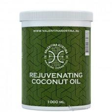 Valentina Kostina Organic COCONUT OIL REJUVENATING - Масло для лица и тела КОКОСОВОЕ Омолаживающее 1000мл