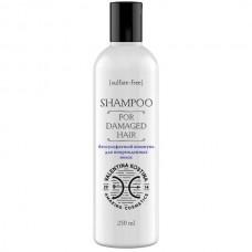 Valentina Kostina ORGANIC SHAMPOO FOR DAMAGED HAIR - Шампунь для поврежденных волос Безсульфатный 250мл