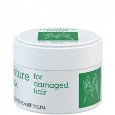Valentina Kostina vakos moisture mask - Маска для волос омолаживающая Увлажняющая 200мл