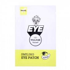 VILLAGE 11 FACTORY EYE Smiling Eye Patch - Патчи для глаз Увлажняющие с ЛЕДНИКОВОЙ ВОДОЙ 4гр