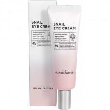 VILLAGE 11 FACTORY Snail Eye Cream - Крем для кожи вокруг глаз Регенерирующий с УЛИТОЧНЫМ МУЦИНОМ 50мл