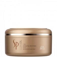 Wella SP LUXE OIL MASK - Маска для восстановления и защиты кератина волос 150мл