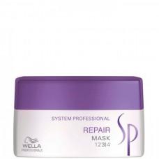 Wella SP REPAIR MASK - Маска для повреждённых волос Восстанавливающая 200мл