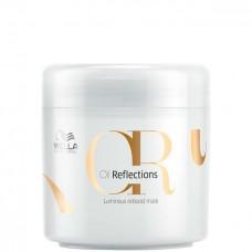 WELLA Professionals OIL Reflections Mask - Маска для интенсивного блеска волос 150мл