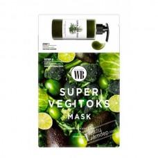 WONDER BATH Super Vegitoks Mask GREEN - Система 2-х ступенчатая с детокс-эффектом 3 + 28мл